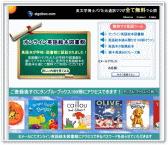 eigobon_web.jpg