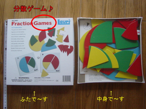 No7fractiongames1