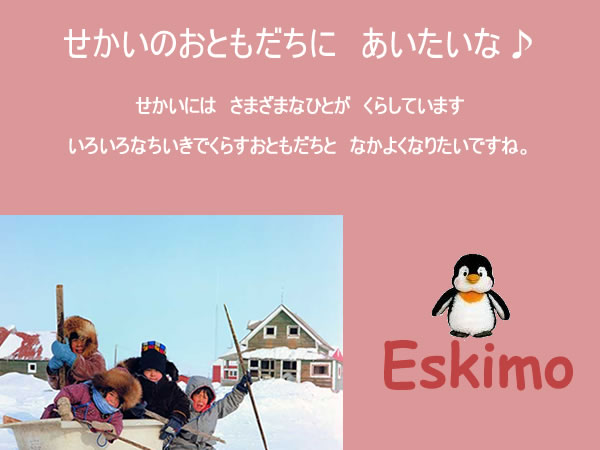 Vol2chishiki1