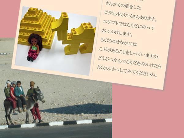 Vol2chishiki4