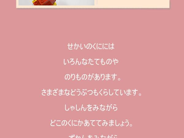 Vol2chishiki7
